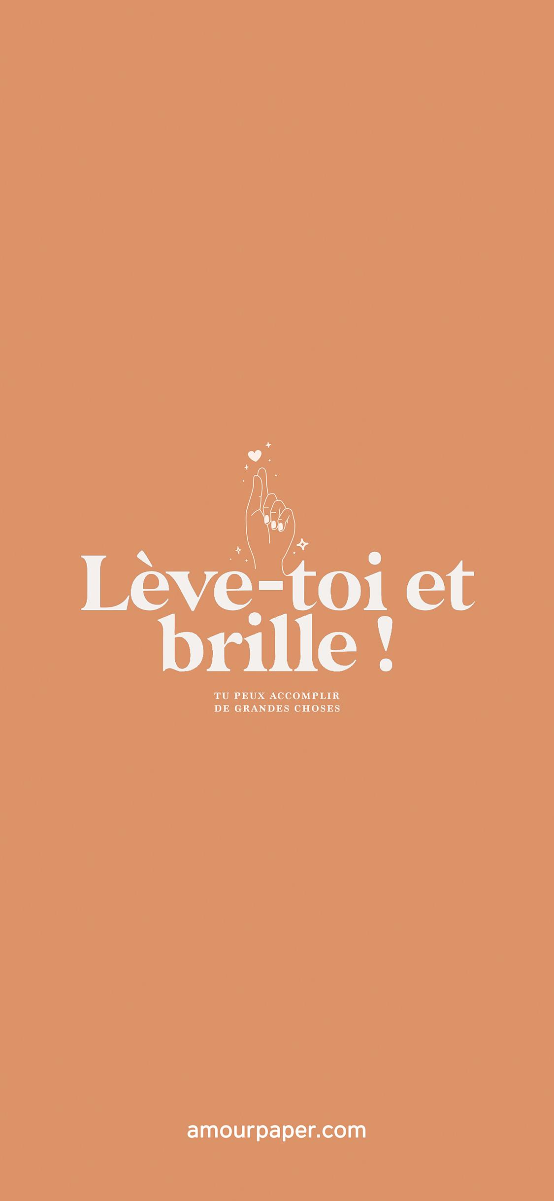 Fond D Ecran Motivation Pour Reussir Amour Paper